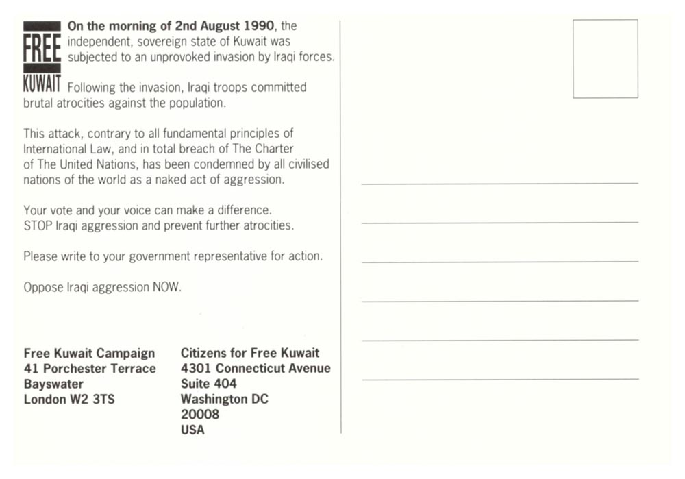 September 1990  Back of postcard designed by Muna Al-Mousa and Michael Lorrigan. It capitalized on Saddam Hussein's notorious TV appearance with 5 year old British hostage Stuart Lockwood on August 23. The postcard was widely distributed in the UK and US.