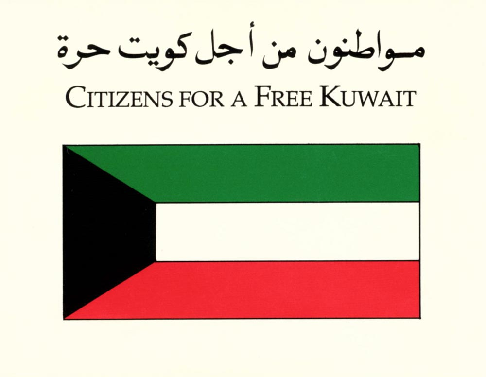 Autumn 1990  Sticker produced by Citizens for a Free Kuwait, a group created by public relations firm Hill & Knowlton in Washington , DC