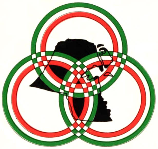 Logo  Official logo of the Kuwaiti People's Committee, designed by Abdulmohsen Sheshtar